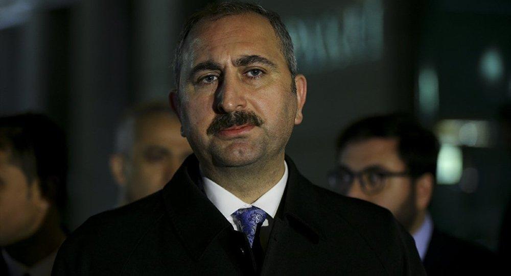 Nazar Boncuklu Kese Lif Yapılışı Türkçe Videolu