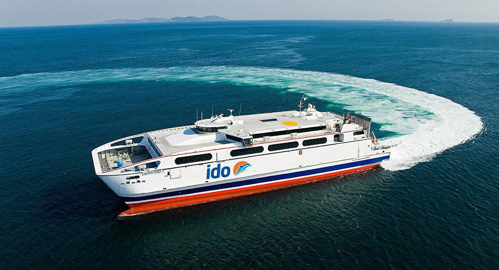 İDO gemilerinin satışa çıkarıldığı siteye erişim engeli