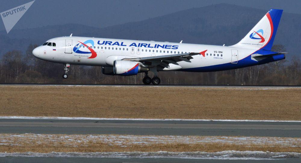 Rus havayolu şirketine ait yolcu uçağı bomba şüphesi nedeniyle acil iniş yaptı