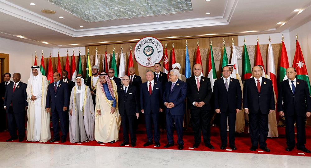30. Arap Birliği Zirvesi Tunus'ta başladı