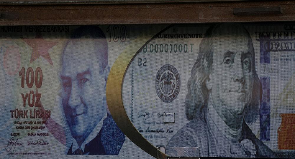 Dolar/TL 5.97'yi gördü
