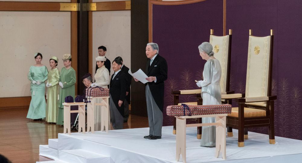 Japonya'da bir dönemin sonu: İmparator Akihito tahtı bıraktı