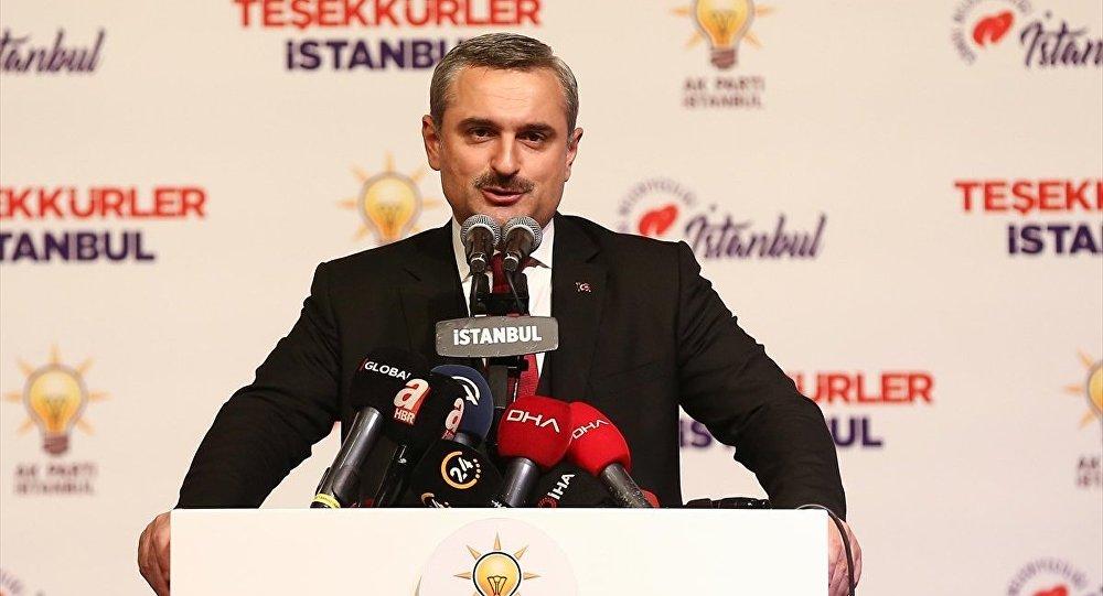 """""""İstanbul'un AK Partili bir belediye ile yönetileceğini temenni ediyoruz"""""""