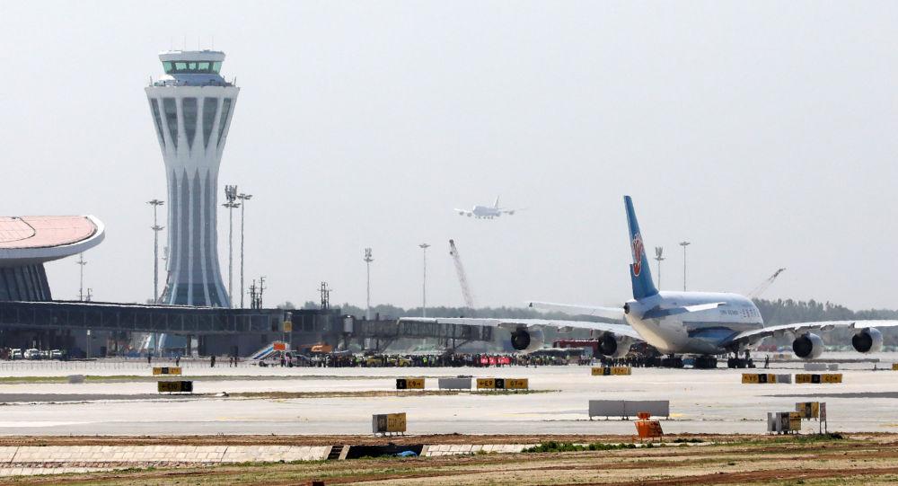 Çin'in yeni 'mega havalimanında' test uçuşları başladı