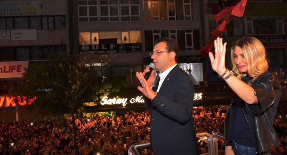 İmamoğlu: Ne mutlu bana ki Mustafa Kemal'in evladı olarak yola çıkıyorum