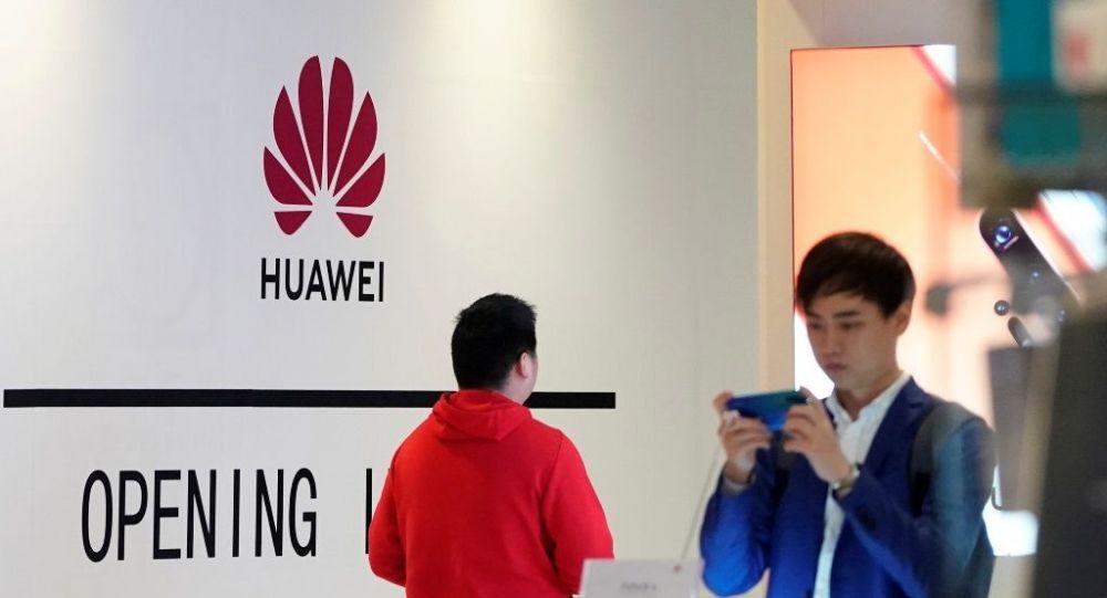 Google kararı sonrası Huawei'den ilk açıklama