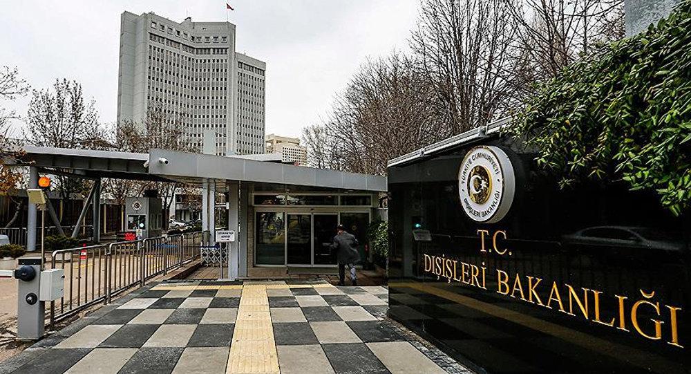 Türkiye'den Çipras'a yanıt: Yunanistan, AB üyeliklerini suistimal ediyor
