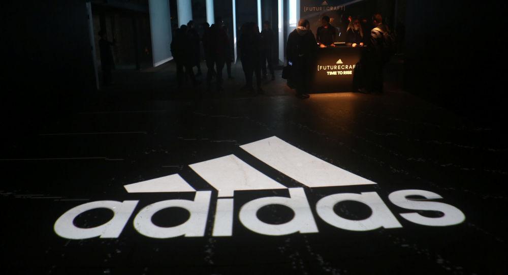 AB mahkemesinden 'Adidas' kararı: Ticari marka değil