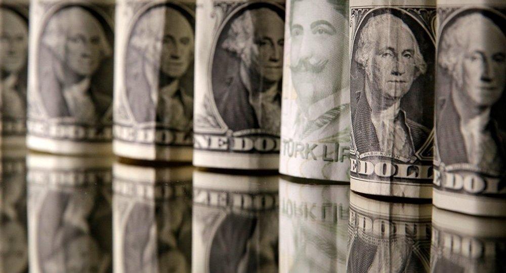 Merkez Bankası toplam rezervleri 97 milyar 10 milyon dolara indi