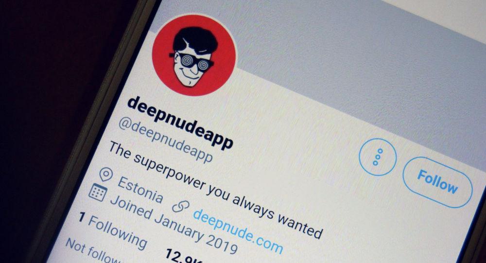 Fotoğrafları yapay zekayla çıplak gösterdiği iddia edilen DeepNude kapatıldı