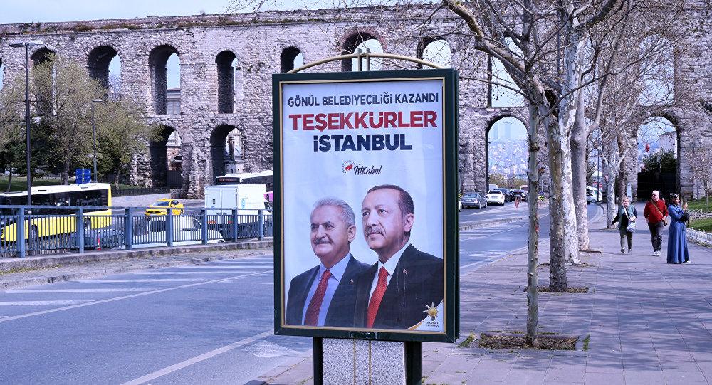 PİAR: Bugün seçim olsa AK Parti'nin oyu 36