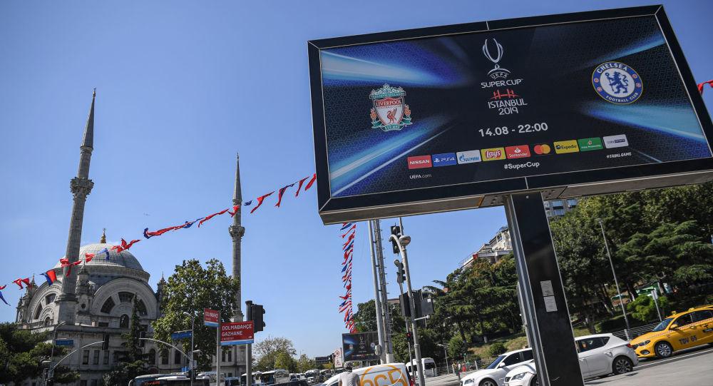 UEFA Süper Kupa'da İngiltere derbisi için geri sayım başladı