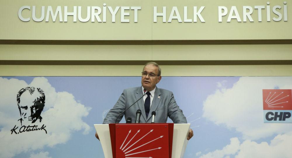 CHP'li Öztrak'tan MHP'li Büyükataman'a: Adam yerine koyup cevap vermek istemiyorum