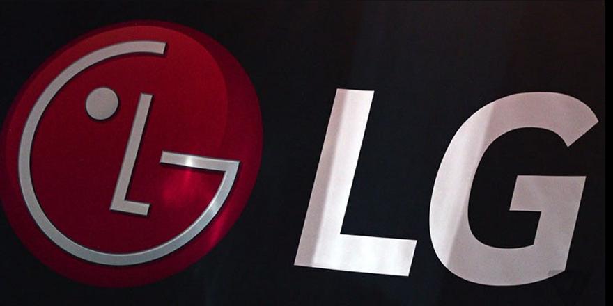 LG, 2017 yılı finansal sonuçlarını açıkladı