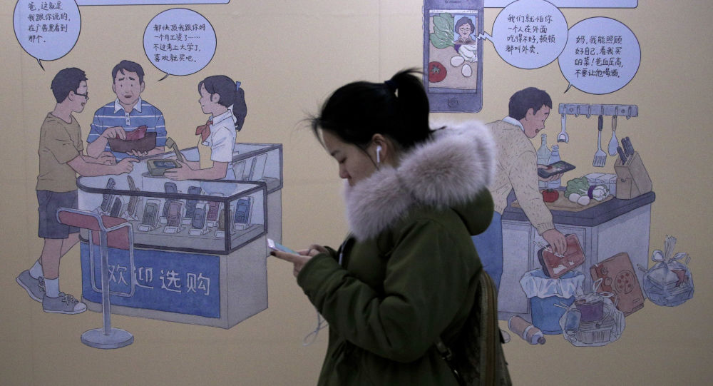 Amaç 'bağımlılıkla' mücadele: Çin'de gençlerin video izlemesine sınır getiriliyor