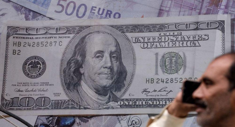 Dolar yeniden 5.90'ın altına indi