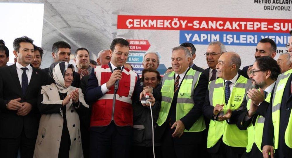 Çekmeköy-Sancaktepe-Sultanbeyli metro
