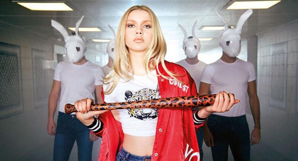 Aleyna Tilki hakkında hakaret ve tehdit suçlarından soruşturma açıldı