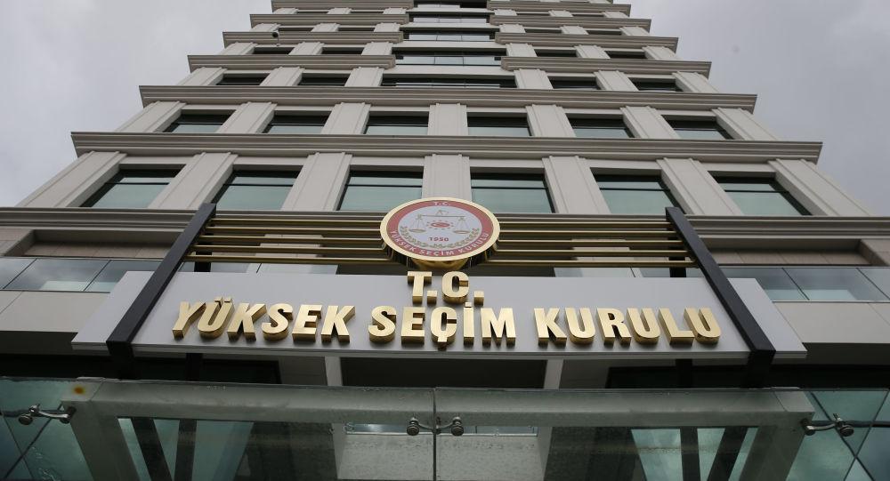 YSK üyeliği seçim süreci tamamlandı, yeni başkan yarın belli olacak