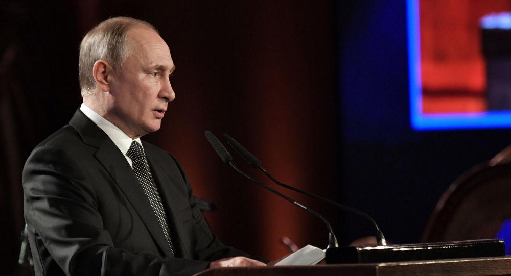 Rusya Devlet Başkanı Putin'den taziye mesajı