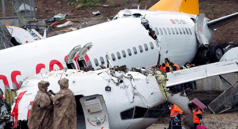 Hava trafik kontrolörü: Bu uçağın da pas geçeceğini düşündük