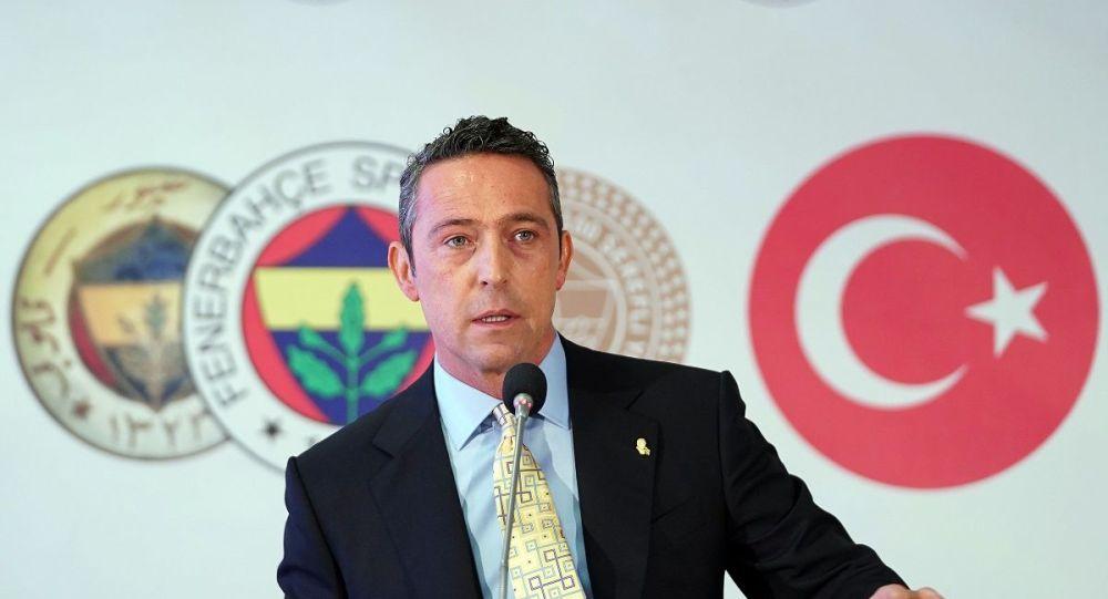 Koç: Fenerbahçe aleyhine yapılan hatalar sistematik