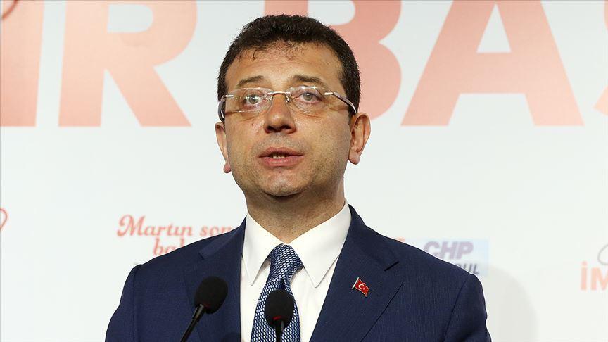 İmamoğlu İstanbul Valiliği'nin düzenlediği törene katıldı: Fethin yıl dönümü kutlu olsun